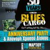 30 years Blues Cargo Party and Golden CD award by Melon music