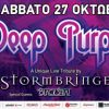 50 χρόνια DEEP PURPLE-Stormbringer Live