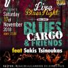 Blues Cargo and Friends feat. Sakis Tsinoukas at Faltso