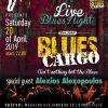 Blues Cargo at Faltso Special Guest Alexios Alexopoulos 20/4