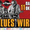 BLUES WIRE Live at KYTTARO ! Special Guest: Vavoura Band