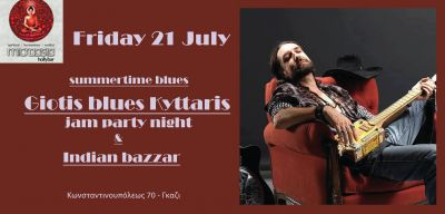 Summertime blues Giotis Blues Kyttaris -live jam party night