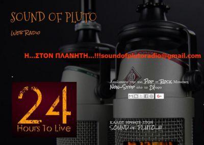 sound of pluto radio 24 Hours to Live
