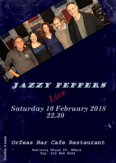 Jazzy Peppers Live at Orfeas Bar Cafe Restaurant
