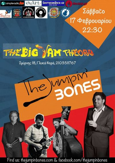 The Jumpin' Bones Live at The Big Jam Theory
