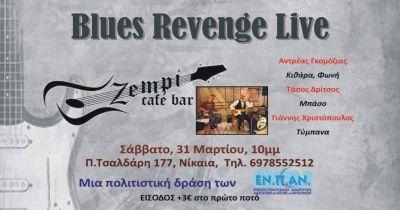 Blues Revenge Live στο zempi