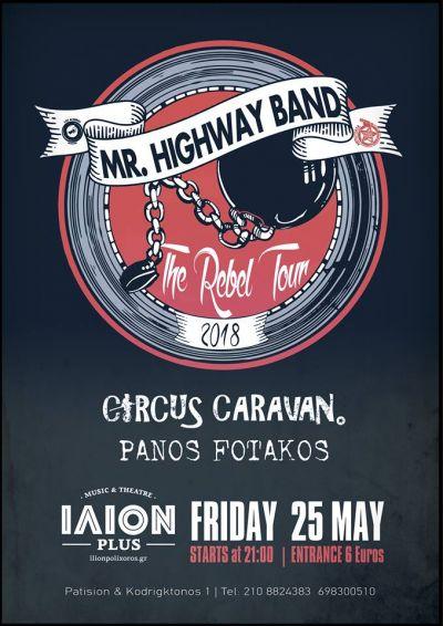 Mr.Highway Band at ΙΛΙΟΝ PLUS