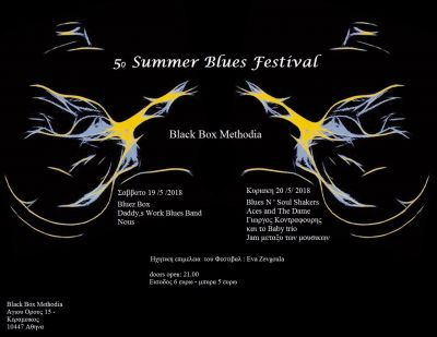 5th Summer Blues Festival - Aces and the Dame live on 20-5-2018