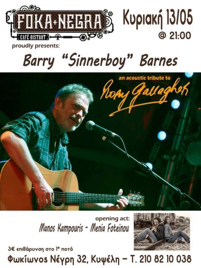 Barry Barnes An acoustic tribute to Rory Gallagher and guests
