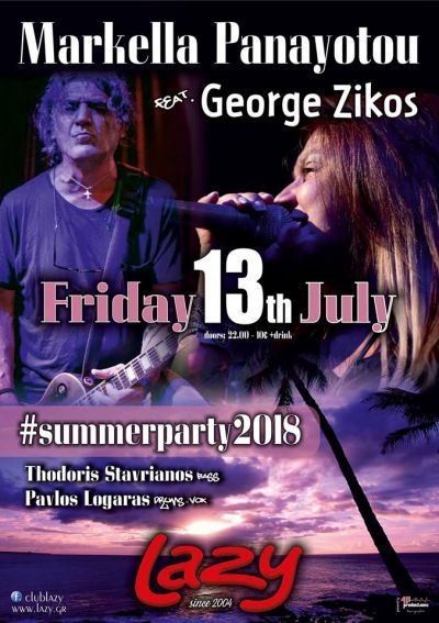 Markella Panayotou feat. George Zikos summerparty