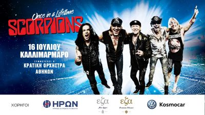 Scorpions in Athens, Greece
