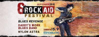 6th Rock Aid Fest