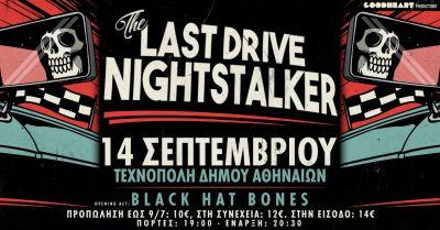 The Last Drive - Nightstalker live στην Τεχνόπολη