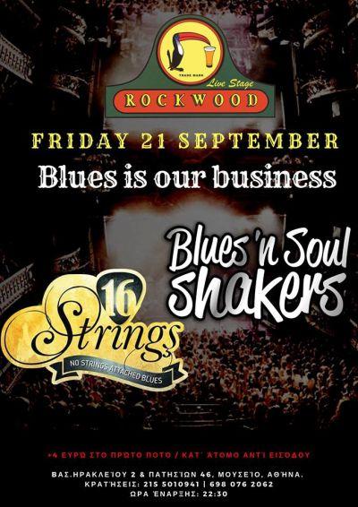Blues n' Soul Shakers + 16 Strings - Rockwood Live Stage