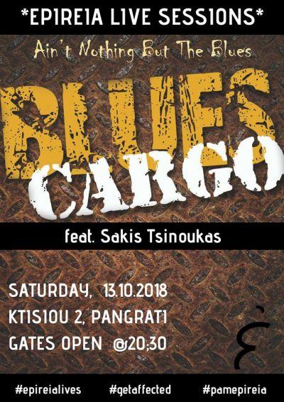 Blues Cargo feat Sakis Tsinoukas Live @ Epireia