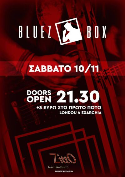 Bluez Box Live Στο Zitto