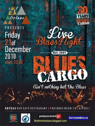 Blues Cargo live at Orfeas Bar Cafe Restaurant