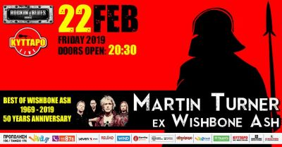 Martin Turner ex Wishbone Ash Live - Best Of Classic Years 22/2