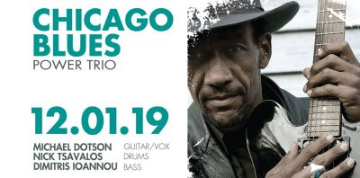 Chicago Blues Live 12/1