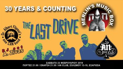 Merlin's 30 The Last Drive,Dr Albert Flipout's one CAN band 23/2