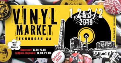 Vinyl Market 1/2