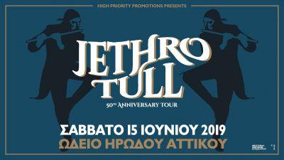 50 χρόνια Jethro Tull - Odeon Herodes Atticus - 15.6.2019
