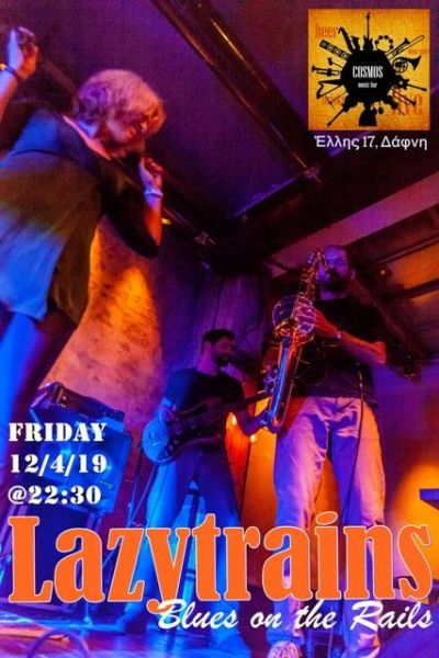 Lazytrains live cosmos live beer bar 12/4