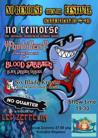 No remorse open air festival 13/7