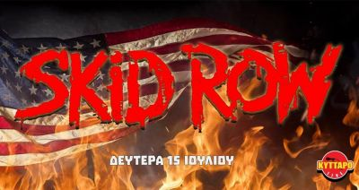 Skid row live στην Αθήνα , 15 Ιουλίου