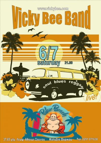 Vicky Bee Band live at Blue Beach Lagonisi 6/7