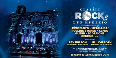 Classic Rock 3 - 18/9