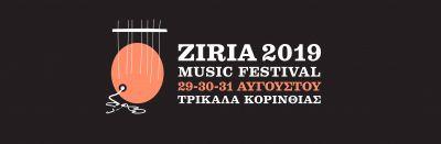 Ziria Music Festival 2019 28/8