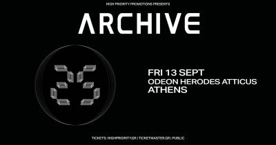 Archive - Odeon Herodes Atticus, Athens - 13.09.19