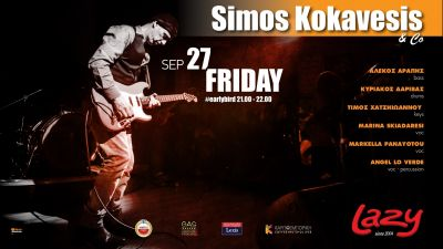 Simos Kokavesis and Co 27/9