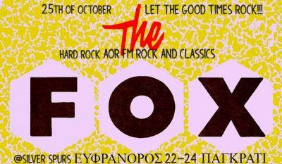 Classic Rock Night 25/10