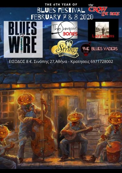 Blues Festival 2020 Vol.6 7/2
