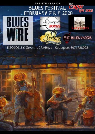 Blues Festival 2020 Vol.6 8/2