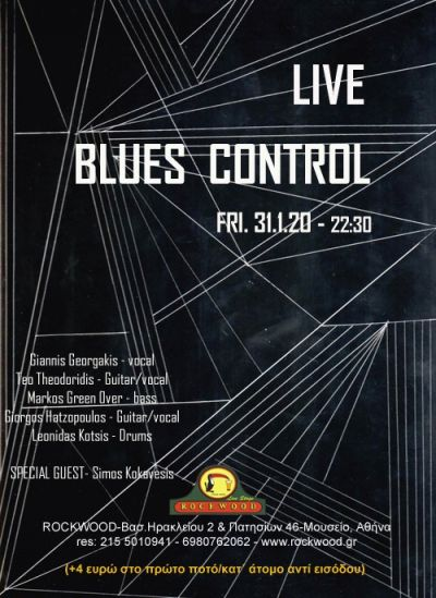 Blues Control - Rockwood Live Stage 31/1