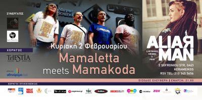 Mamaletta meets Mamakoda 2/2