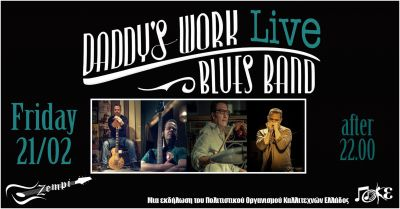 Daddy's Work Blues Band Live at Zempi 21/2