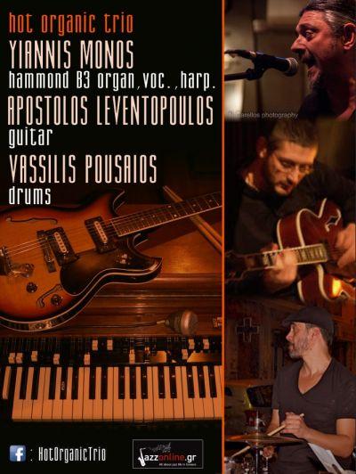 Hot Organic Trio Live at Λεσχη Φιλων Κλασσικης Μοτοσυκλετας