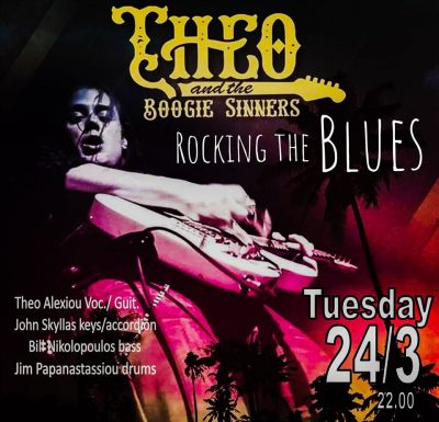 Rocking the blues Theo and the boogie sinners 24/3