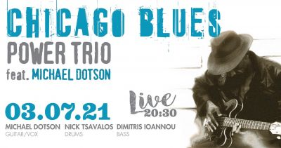 CHICAGO BLUES feat. MICHAEL DOTSON @ Beer Tales