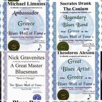 Greece Blues Hall of Fame