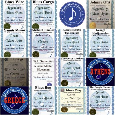 Greece Blues Hall of Fame